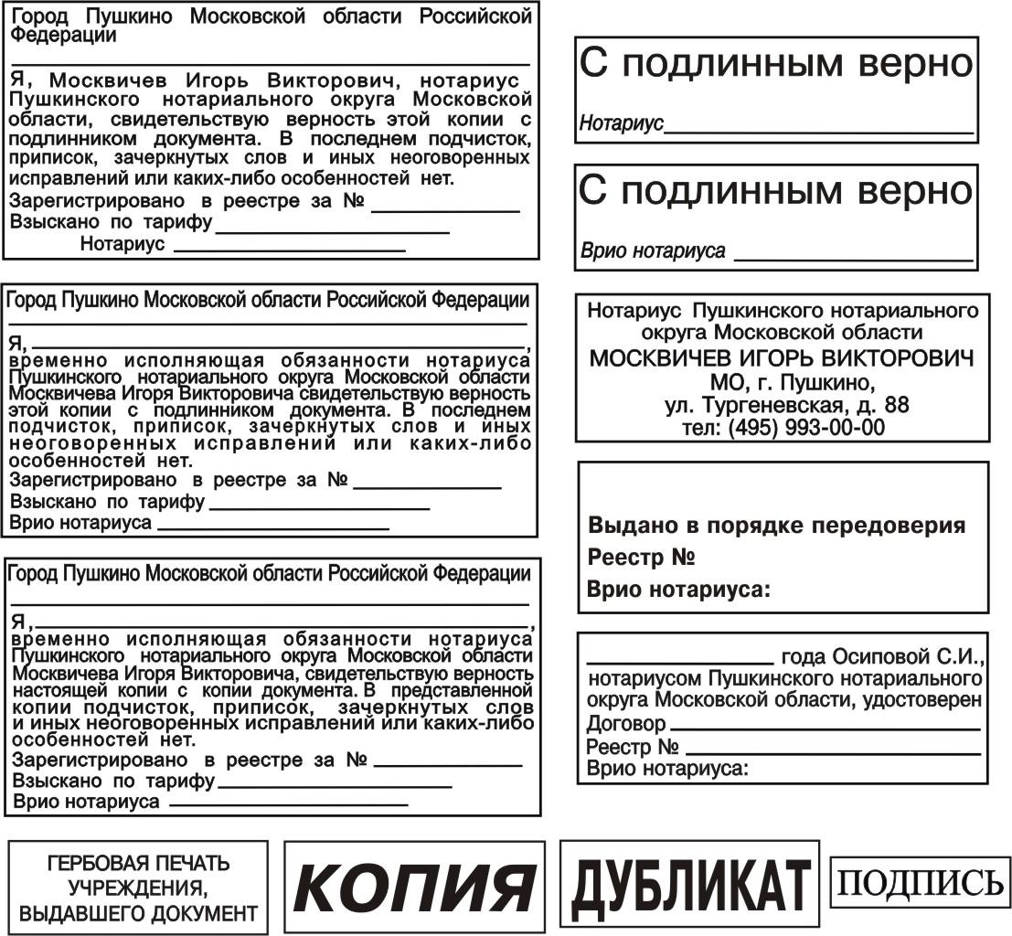 Типография пушкино